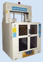 Wheel Tester 08, 13° Car Wheel Lateral Impact Test Machine, ITM2