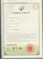 15 Company Intro<BR>V-Belts Machines National Utility Patent Certificates