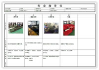21 Company Intro<BR>V-Belts Machines Production Operating Instructions 22
