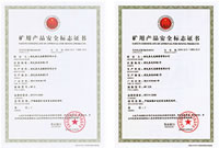 02 Safety Certificate of Approval for Mining Products