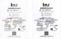 03 Environment and Quality Management System Certification Certificates