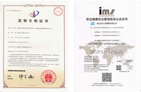 04 Invention Patent, and Occupational Health and Safety Management System Certification