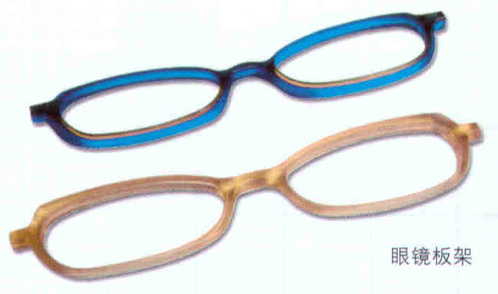 SAMPLE EYEGLASS FRAMES - Eyeglasses Online