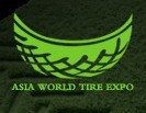ASIA WORLD TIRE EXPO 2011��������̥����չ���ᣩ2011��10��12��-15�� ����-�й���չ������