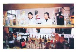 Rubber Chemials Laboratory