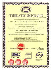 WSC Certificate For Rubber Chemicals