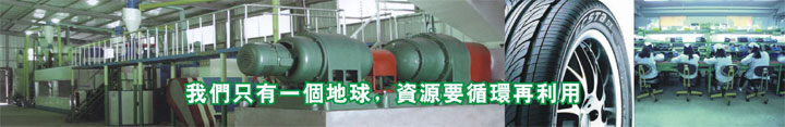 Waste Tyre Recycle Disposal Equipments Rubber Powder Production Line