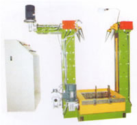 Tyre Bead Expanding Inner Appearance Inspection Machine