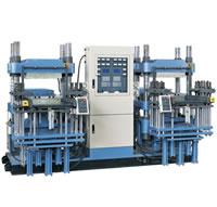Rubber Flatplate Vulcanizer, Vulcanizing Curing Press XLBD600x600-2000