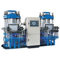 Rubber Vacuum Flatplate Vulcanizer, Vulcanizing Curing Press Set XLBDZ540x600-2000II