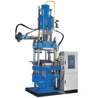 Vertical Type Rubber Injection Molding Machine HY2000