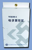Meteorological Radiosonde WRS80I