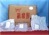 Fluoroelastomer Fluoro Rubber